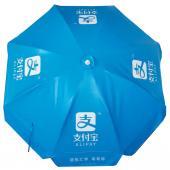 Parasol - Round Silkscreen Parasol Printing